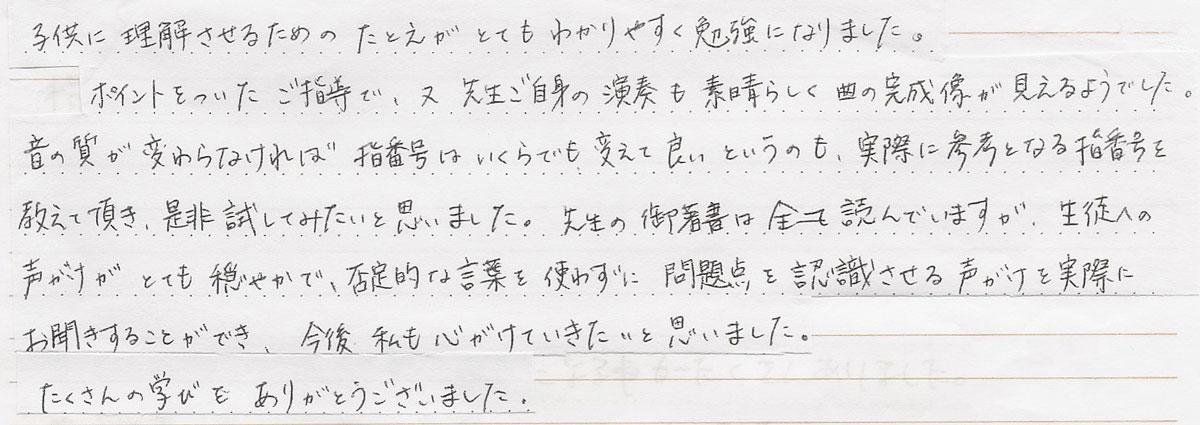 voice_002