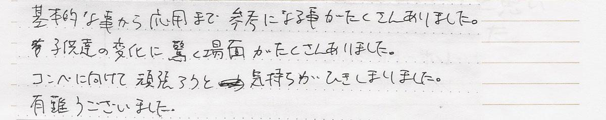 voice_006