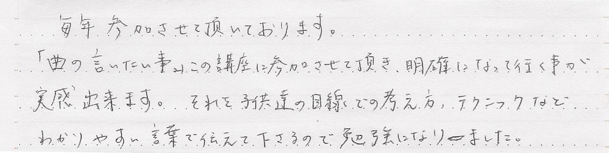 voice_015