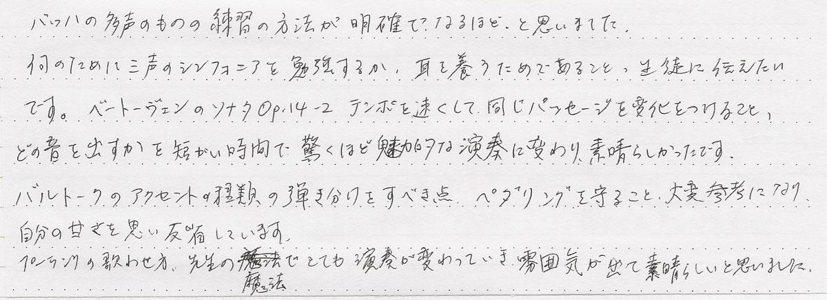 voice_022